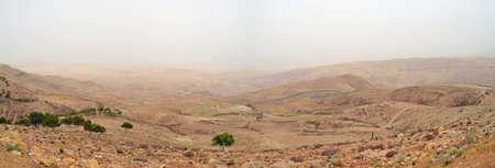 aisa: Nebo Valley