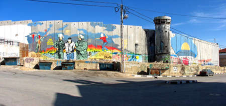 west bank: Graffiti on the West Bank Wall