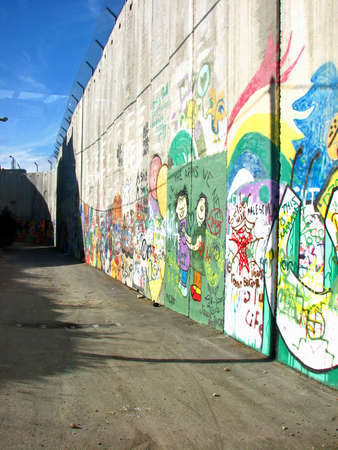 west bank: Painted walls of the West Bank, Israel. Editorial