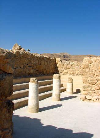 masada: Ancient Synagogue of Masada