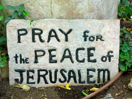 Pray for the Peace of Jerusalem Stock Photo