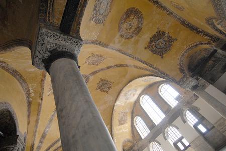 testaments: Mosaic, Byzantine, Hagia Sophia, Conceptual Symbol, Concepts And Ideas