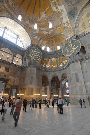 hagia sophia: Interior of the Hagia Sophia in Istanbul