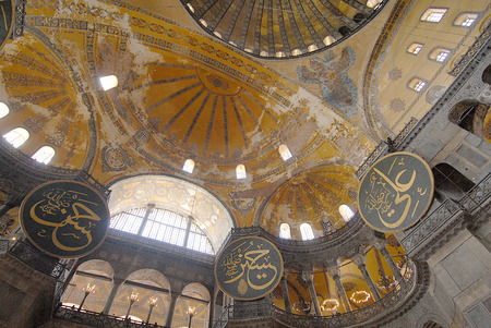 testaments: Interior of the Hagia Sophia in Istanbul