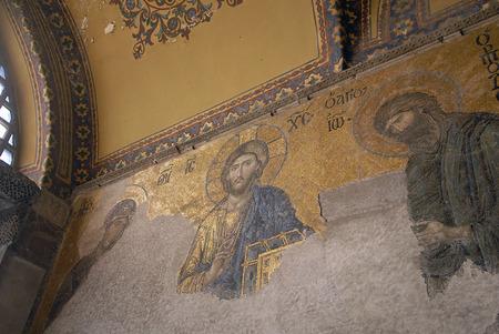 sophia: Interior of the Hagia Sophia in Istanbul