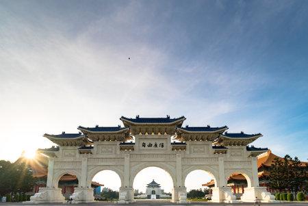 Chiang Kai-Shek Memorial Hall, Liberty Square, Taiwan attractions, Chiang Kai-shek Memorial Hall