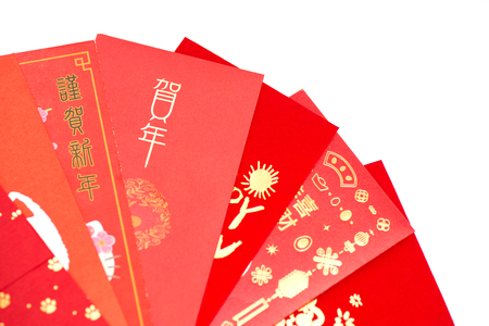 New Years money, red envelopes, red envelopes, Chinese New Year, paper bags