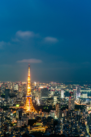 Tokyo Tower, Japan - communication and observation tower. 스톡 콘텐츠