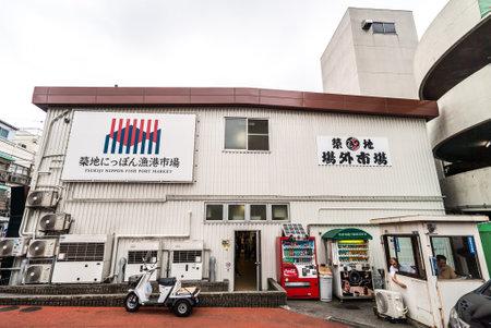 TOKYO, JAPON - 23 juin 2018: un marché extérieur de Tsukiji dont les magasins de détail et les restaurants carter au public. Éditoriale