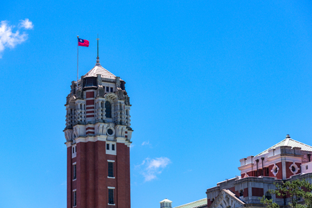 Remote view of the Presidential Office Building in Taipei, Taiwan
