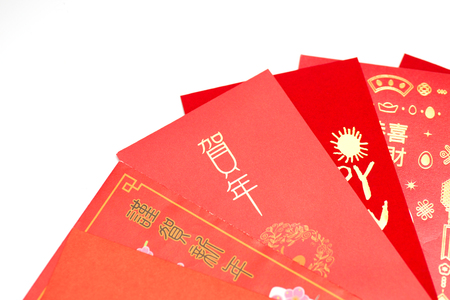 Red envelope packet chinese new year, hongbao with the character Happy New Year on white background for Chinese New Year Reklamní fotografie