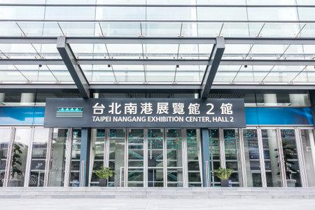 Taipei, Taiwan - April 20 2019: Taipei Nangang New Exhibition Center - Tainex 2