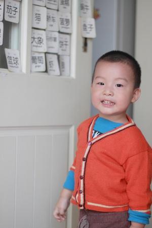 chinese kid education photo