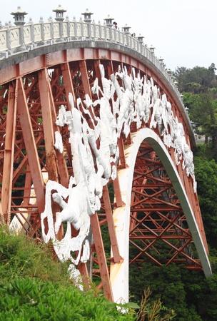 seonimgyo Bridge in jeju island Stock Photo
