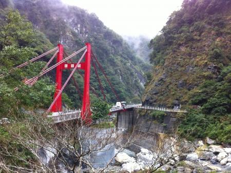 lien: View from one part at Taroko National Park Hua Lien Taiwan