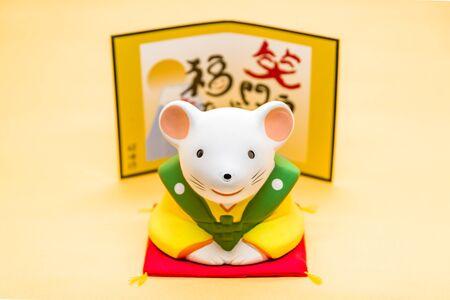 Zodiac Decoration Child Year Mouse Year