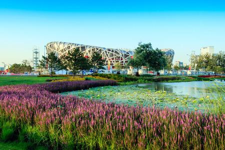 scenic spots: S urban landscape and China scenic spots in Beijing