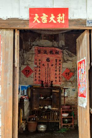 hubei province: Hubei Province Cheng town street Editorial