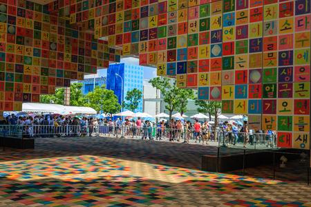the world expo: World Expo Shanghai Korea Pavilion Editorial