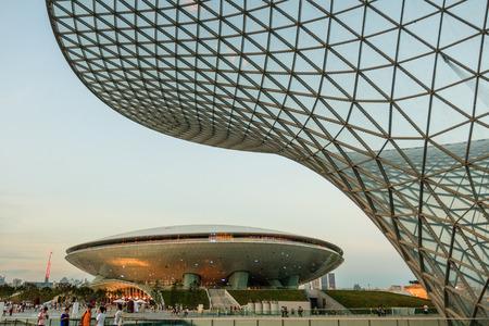 culture: The Expo Culture Center Editorial