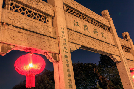 city scene: The beautiful scene of the ancient city of Jingzhou in the night Editorial