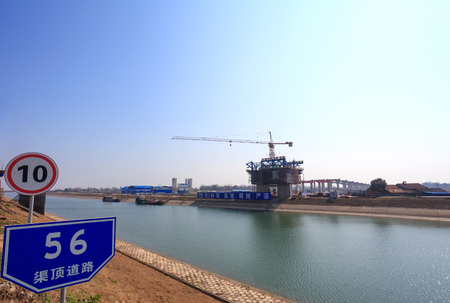 expanse: The South North Water Diversion Project water diversion water conservancy facilities