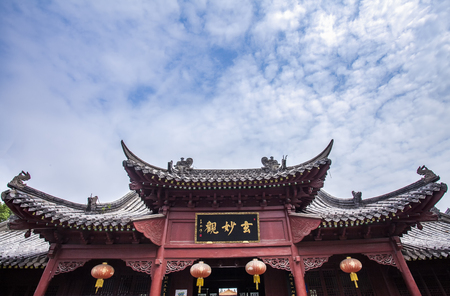 Xuanmiao temple gate Editorial