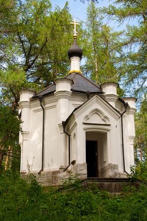 ladoga: Skeet All Saints (White Skit). Valaam Island Russia, Karelia