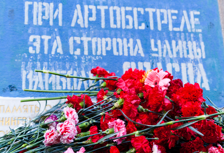 shelling: Commemorative plaque When shelling this side of the street is most dangerous saint Petersburg Russia