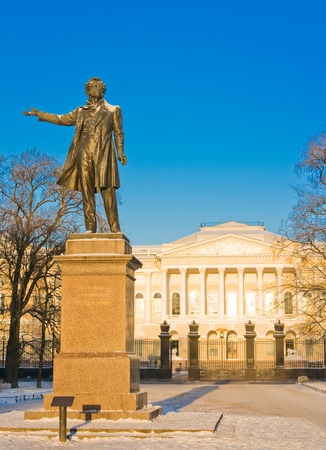 poet: Statue of Alexander Pushkin, famous Russian poet. Arts Square, St.Petersburg, Russia