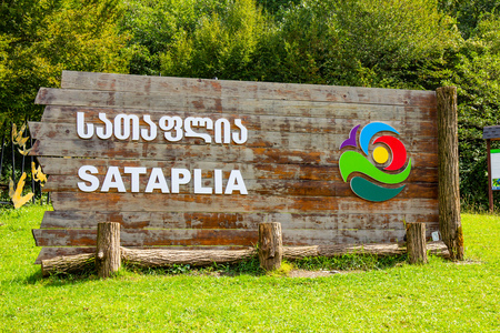 Poster at the Entrance of State Sataplia Nature Reserve near Kutaisi In Summer Sunny Day. Racha Range, Caucasus, Georgia.