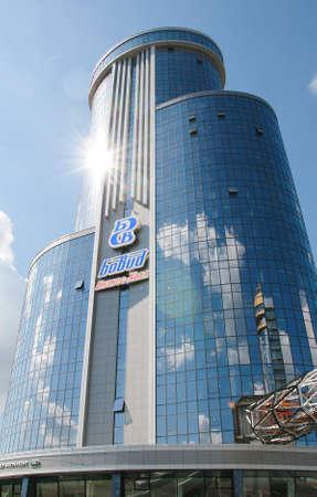 bovid: Chelyabinsk, Russia, August 13, 2015: business hall Bovid in the city of Chelyabinsk, Russia Editorial