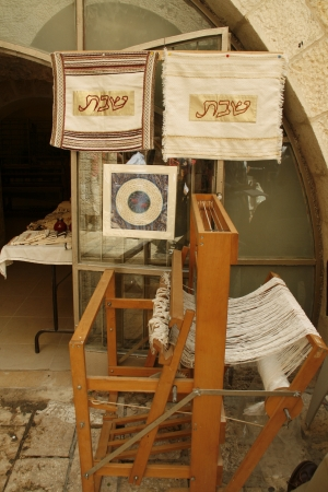 Christian and jewish symbols in souvenirs Shop in Jerusalem, Israel.