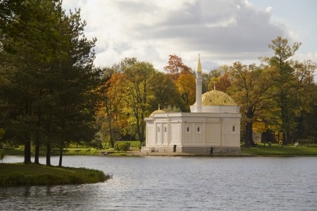 katherine: Autumn View to Turkish Bath in Katherine Park,Tzarskoye Selo St Peterburg,Russia