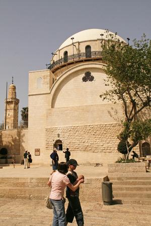 hurva: Jewish quarter in Jerusalem .Hurva Sinagogue, Israel