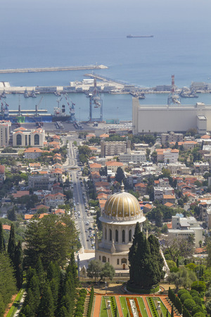 bahaullah: Haifa View to Sea and harbor,Israel