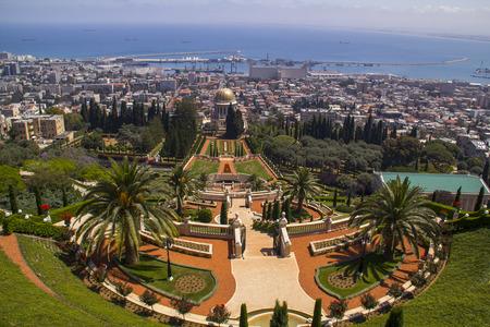 baha: Haifa Israel