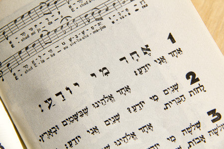 """testaments: Closeup of Hebrew text  in traditional vintage Passover Hagaddah book  """"Who Knows One?.Judaica Related Stock Photo"""