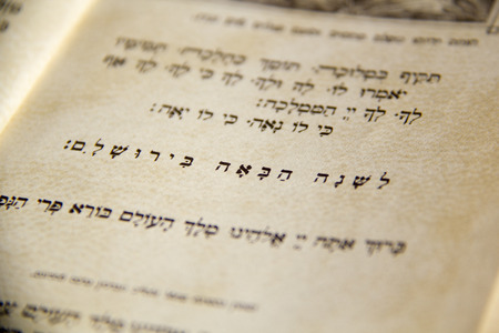 next year: Closeup of Hebrew text  in traditional vinage Passover haggadah Next Year in Jerusalem.Judaica Related