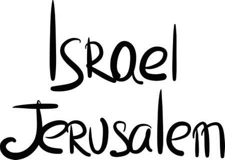 jeruzalem: Israël, Jeruzalem, met de hand-letters Land en Kapitaal, handgemaakte kalligrafie, vector Stock Illustratie