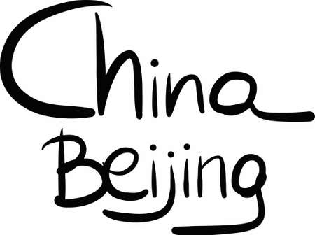 beijing: China, Beijing, hand-lettered Country and Capital, handmade calligraphy, vector