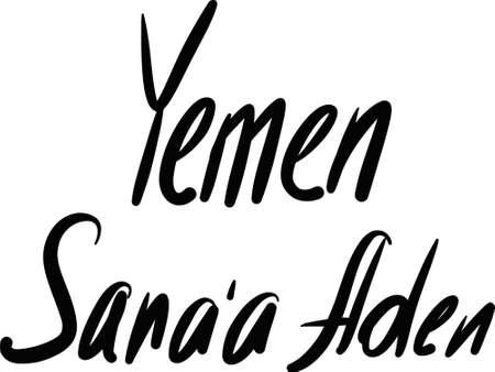 yemen: Yemen, Sana