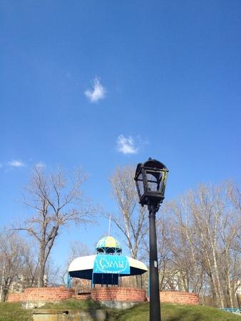 Children Park Fairy Tale in Sumy, Ukraine