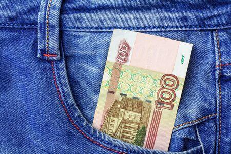 one hundred rubles in the side jeans pocket Stok Fotoğraf
