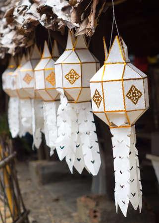 Lanna lantern Festival. Chiang Mai, Thailand. Stock Photo