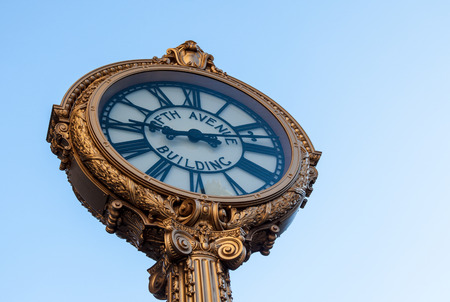 time square: Famous clock near Flatiron Building in New York City