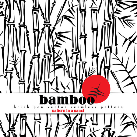 bamboo leaves: Bamboo stems seamless pattern, brush pen sketch style. Simple black bamboo illustration on white background. Bamboo bush. Bamboo leaves.