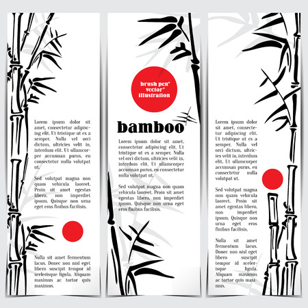 asiatic: Bamboo stems layout banner set ink pen painting style. Simple black bamboo illustration collection on white background. Bamboo bush. Bamboo leaves.