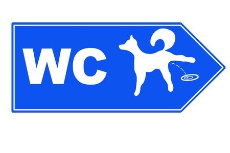 wc: Signboard Toilette für Hunde Lizenzfreie Bilder