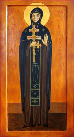 saintliness: Icon on wood of the russian saint monk Efrosinia of Polotsk with cross in her hands